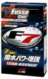 Soft99 339 Fusso Coat F7  Wachs, 300 ml, Schwarz und Dunkel -