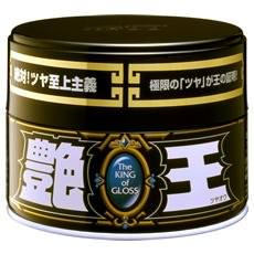 Soft99 177 The King of Gloss Lacke, 300g, Schwarz und Dark -