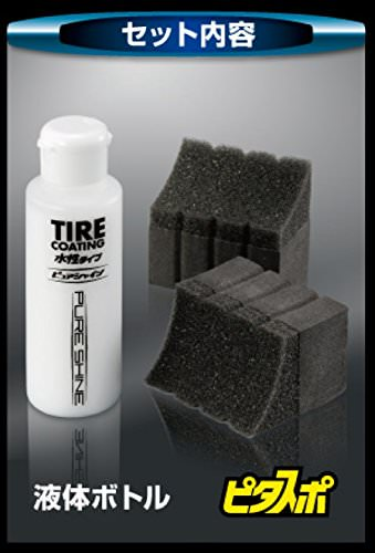 Soft99 2079 Water-Based Tire Coating, Pure Shine, 100 ml -