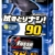 SOFT99 Fusso Coat Speed & Barrier Hand Spray D -