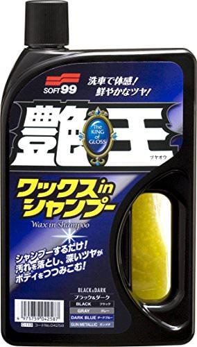 Soft99 Super Gloss Shampoo King of Gloss B&D inkl. Schwamm 750 ml -