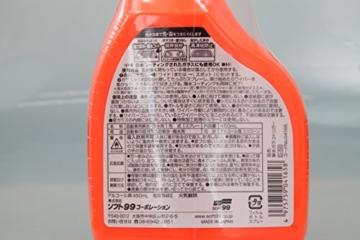 Soft99 4165 Glaco Deicer Spray - 5